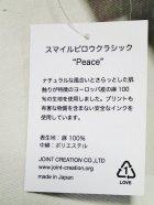 """他の写真1: Smile Pillow/スマイルピロー Classic """"Peace"""" Mサイズ ラベンダー"""