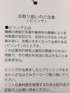 他の写真1: GOOD ON/グッドオン BOA FREEDOM JKT (Pigment Dye)3色