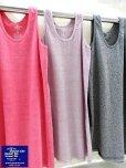 画像1: ◆GOOD ON◆タンクトップ ワンピース (Pigment Dye)  (1)