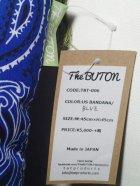 他の写真2: The BUTON ペイズリー バンダナ BLUE ★座布団・クッション